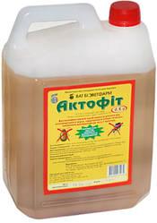 Актофит (4,5 л) — биоинсектицид для уничтожения вредителей и клещей