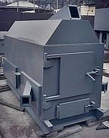 Газогенератор (газосжигатель)