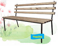 Садовая скамейка для дачи «Комфорт», размер 1300х850х550мм, металл, древесина