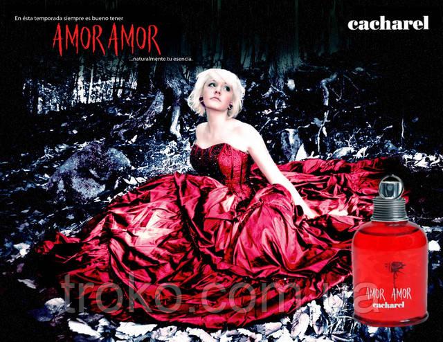 Amor Amor от Cacharel