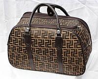 Стильная женская дорожная сумка Traveller