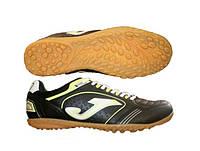 Обувь для футбола (сороканожки) Joma Maxima 301 PT