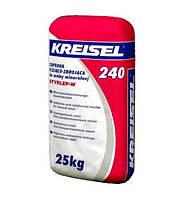 240 Kreisel Клеевая смесь для систем утепления с использованием минваты армирующая, 25 кг