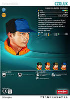 Кепка шапка, Шапка ушанка CZOLUX, фото 1