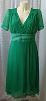Платье летнее зеленое миди Fair Lady р.46 6536а