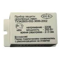 Защита для галог. ламп 300W
