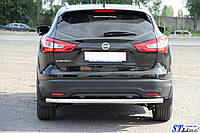 Задняя защита для Nissan Qashqai 15+ ST Line