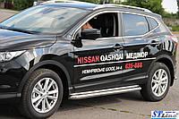 Боковые пороги для Nissan Qashqai 2015+ d:42 ST Line