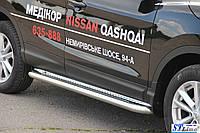 Боковые пороги для Nissan Qashqai 2015+ d:51 ST Line