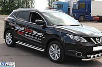 Боковые пороги для Nissan Qashqai 2015+ d:60 ST Line