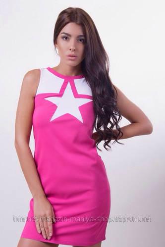 Женское модное платье звезда в 5 расцветках