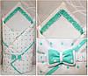 Плед-конверт для новорожденных