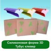 Силиконовая форма 3D Тубус клевер (для брускового мыла)