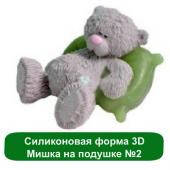 Силиконовая форма 3D Мишка на подушке №2