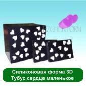 Силиконовая форма 3D Тубус сердце маленькое (для брускового мылСиликоновая форма 3D Тубус сердце маленькое а)