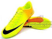 Футзалки (бампы) Nike Mercurial Victory V IC (желтый, оранжевый)