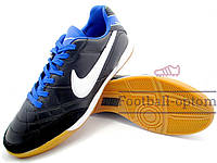 Футзалки (бампы) Nike Tiempo Genio (черный, синий)