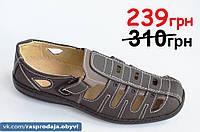 Босоножки сандалии мужские удобные практичные Львов хаки 42