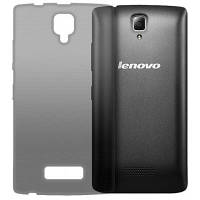 Чехол для моб. телефона GLOBAL для Lenovo A2010 (темный) (1283126468520)
