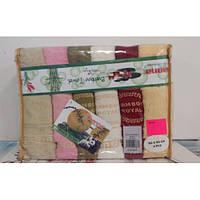 Набор махровых полотенец Yagmur Bamboo /Juanna Soft