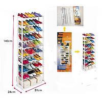 Органайзер для обуви Эмейзинг шу рек- Amazing shoe rack всего за 160 грн.