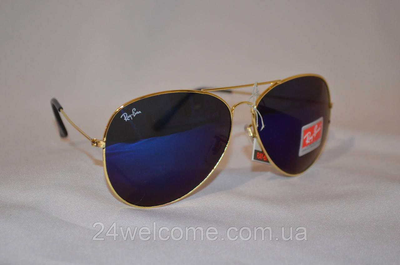 94b3ba0749d8 Солнцезащитные очки унисекс Ray Ban Aviator Хамелеон синий - Интернет  магазин WELCOME в Харькове