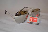 Солнцезащитные очки унисекс Ray Ban Aviator зеркало