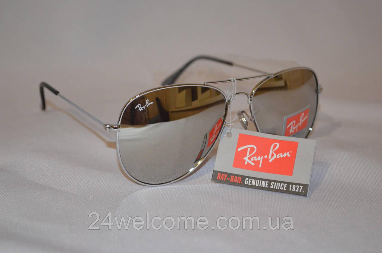 9d80fe767710 Солнцезащитные очки унисекс Ray Ban Aviator зеркало - Интернет магазин  WELCOME в Харькове