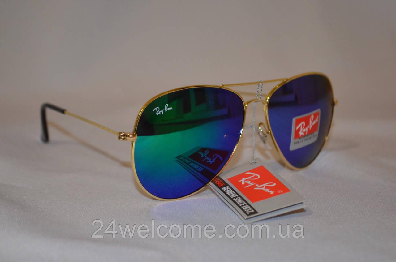 fa4044d52847 Солнцезащитные очки унисекс Ray Ban Aviator Хамелеон сине-зеленый - Интернет  магазин WELCOME в Харькове