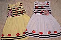 Нарядное платье для девочек F&D 4-12 лет