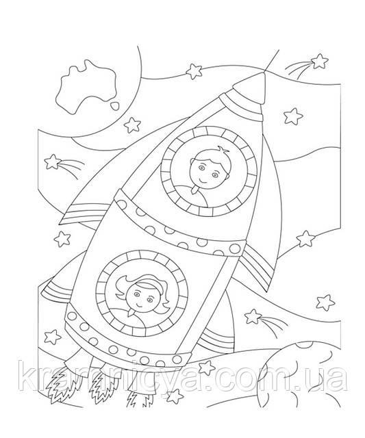 Холст с контуром 'Космос' (25см*30см) с красками