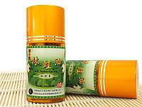 Капсулы «Масло из икры древесной лягушки» при атеросклерозе 50шт, фото 1