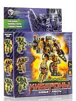 Гризли (Grizli) МИНИ Cyberon конструктор боевого робота, Технолог