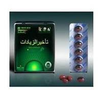 Golden vigra (Голден вигра) средство повышающее потенцию 12 капсул упаковка