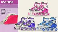 Роликовые коньки детские RS16058 (M 31-34), расцветки в ассортименте