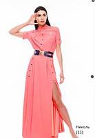Платье длинное Николь (23)