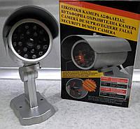 Муляжная (бутафорская) камера видеонаблюдения., фото 1