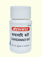 Чанданади бати Chandanadi bati лечение инфекций мочеполовой системы - Байдьянатх Baidyanath, Аюрведа Здесь
