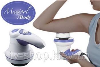 Прибор для похудения и педикюра Manipol Body +подарок!