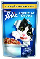 Консервы для кошек FELIX Fantastic (Феликс) с курицей и томатами в желе, 100 гр