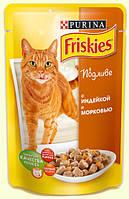 Консервы для кошек Friskies (Фрискас) с индейкой и морковью в подливе, 100 гр