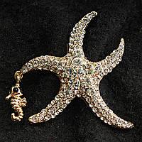 [45/50 мм] Брошь желтый металл морская звезда, усыпанная сияющими стразами, с маленькой фигуркой морского конька золотистого цвета