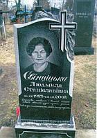 Памятник надгробный прямой с крестом