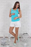 """Свободные шорты для беременных """"Simple"""", из стрейч-коттона, белые"""