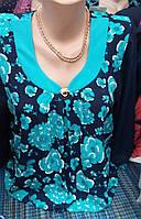 Стильная женская блуза большого размера