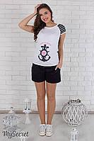 """Свободные шорты для беременных """"Simple"""", из стрейч-коттона, темно-синие, фото 1"""