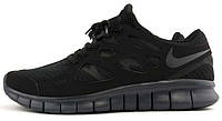 Мужские кроссовки Nike Free Run 2.0 Black, черные, фри ран