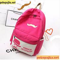 """Школьный городской стильный рюкзак """"French Mustache"""" цвет Розовый, фото 1"""