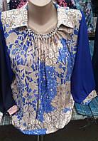 Женская блуза батал со сборочками