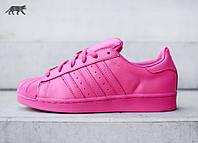 "Adidas Superstar Supercolor ""Rose"""